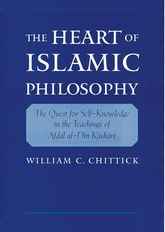 The Heart of Islamic Philosophy