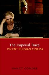 The Imperial Trace