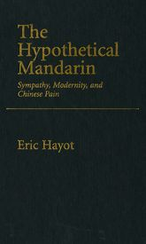 The Hypothetical Mandarin