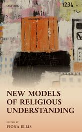 New Models of Religious Understanding$