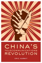 China's Telecommunications Revolution